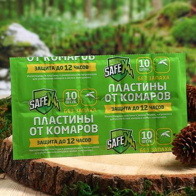 Пластины от комаров SAFEX, 10 шт - Фото 1