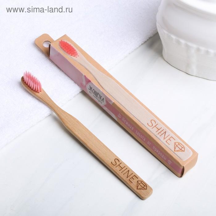Зубная щетка, бамбук Shine, 18 х 2 х 2 см