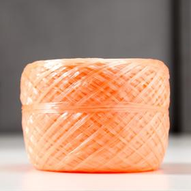 Пряжа 'Для вязания мочалок' 100% полипропилен 450м/120гр (персик) Ош