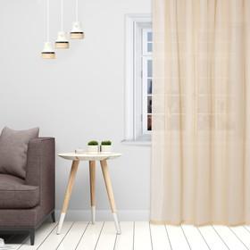 Тюль Этель 260×250 см, цвет бежевый, вуаль, 100% п/э (4280474) - Купить по цене от 470.00 руб. | Интернет магазин SIMA-LAND.RU