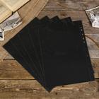 Дополнительные листы - кармашки Innova Q81RA4  21х30 (набор 5 листов) (12/48/864)