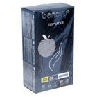 Перчатки нитриловые текстур  Benovy XS, чёрные, 3,5 г, 50 пар/100 шт