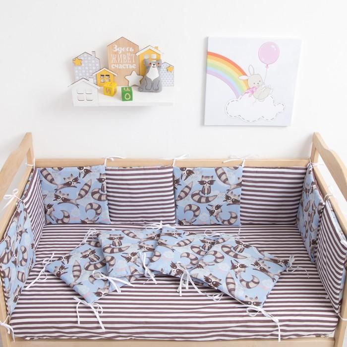 Бортик Крошка Я «Еноты», из подушечек (32 × 32 см, 12 шт.), бязь/синтепон
