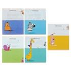 Тетрадь 18 листов клетка «Носатики», обложка мелованный картон, выборочный лак, 5 видов МИКС