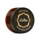 Маска Zeitun «Гладкость и блеск», для тусклых, пористых, путающихся волос, с пептидами шёлка и эфирным маслом бей, 200 мл