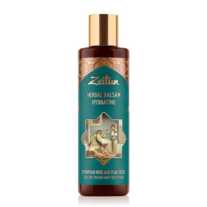 Фито-бальзам увлажняющий для сухих, жестких и кудрявых волос Zeitun с эфиопской розой и льном, 200 мл