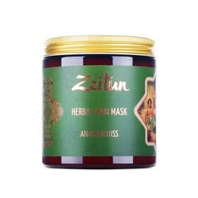 Травяная маска для волос Zeitun «Против выпадения волос», с грязью Мёртвого моря и амлой, 250 мл