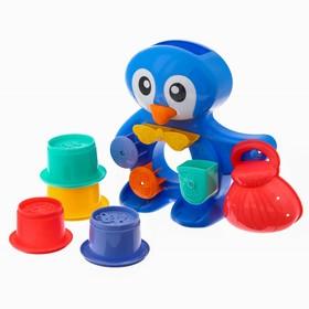 Набор для купания «Пингвинчик - мельница», на присоске, со стаканчиками