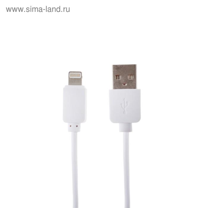 Кабель USB Гарнизон AM/Lightning, 1м, белый, пакет