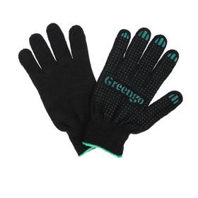 Перчатки, х/б, вязка 10 класс, 4 нити, размер 9, с ПВХ точками, чёрные Ош