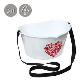 Ёмкость для сбора ягод, 3 л, «Любимый урожай» Ош