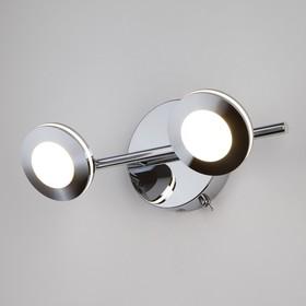 Светильник Rоund 10Вт LED хром