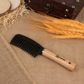 Расчёска, с деревянной ручкой, цвет «светлое дерево», 260W.9805E