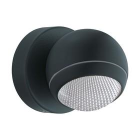 Светильник COMIO, 3,7Вт, LED, IP44, 3000k, цвет антрацит