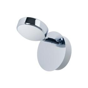 Светильник SALTO 5,4Вт LED хром
