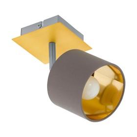 Светильник VALBIANO 10Вт E14 латунь, никель