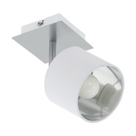 Светильник VALBIANO 10Вт E14 никель, белый
