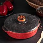 Сотейник «Красный мрамор», 2 л, d=24 см, керамическая крышка