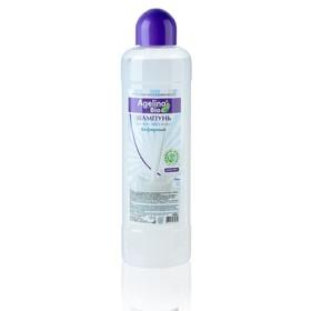 Шампунь Агелина BIO для всех типов волос, Кефирный, 1000 г