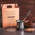 Подарочный набор «Любимому учителю»: кофе 50 г., турка 320 мл, специи 30 г., трафарет - Фото 2