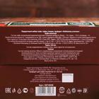 Подарочный набор «Любимому учителю»: кофе 50 г., турка 320 мл, специи 30 г., трафарет - Фото 3