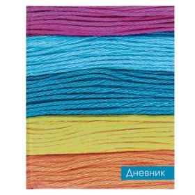 Дневник для 5-11 класса 'Фактура', твёрдая обложка, глянцевая ламинация, 48 листов Ош