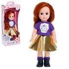 Кукла «Алла яркий стиль 2», 35 см