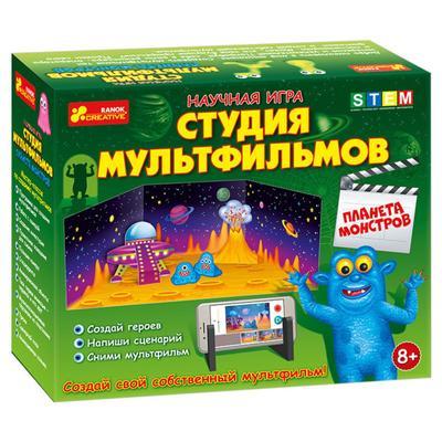 Набор для опытов «Студия мультфильмов. Планета монстров»