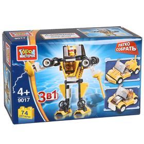 Конструктор «Робот 3 в 1», 74 детали