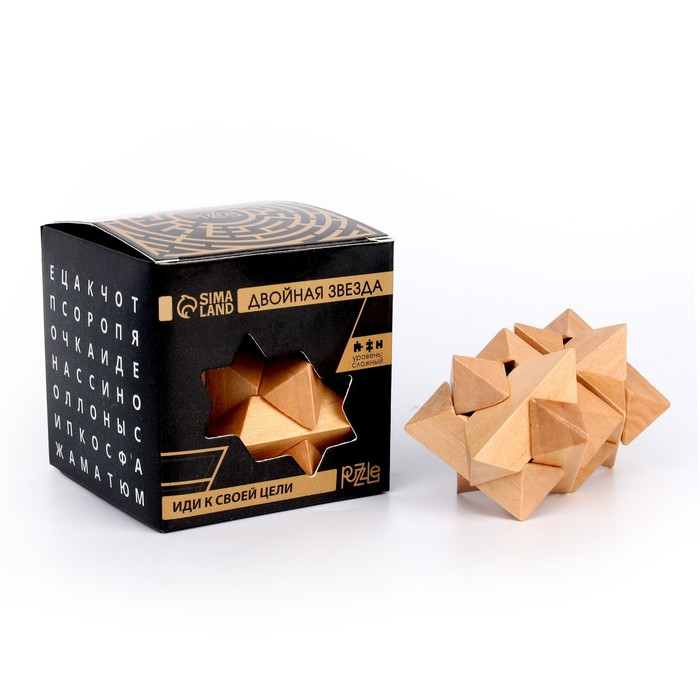 Головоломка Игры разума «Двойная звезда»