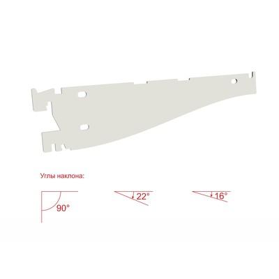 Кронштейн-полкодержатель наклонный для стеллажа, 30 см, цвет белый