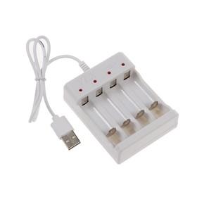 Зарядное устройство для аккумуляторов АА и ААА, USB, ток заряда 250 мА, белое Ош