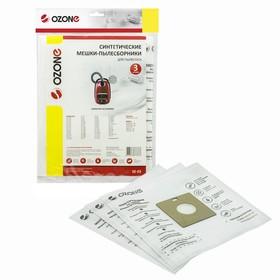 Мешки-пылесборники SE-03 Ozone синтетические для пылесоса, 3 шт
