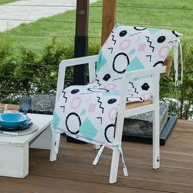 Подушка на уличное кресло «Этель» Квадраты, 50×100+2 см, репс с пропиткой ВМГО, 100% хлопок Ош