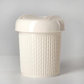 Контейнер для мусора Svip Ajur, 1 л, цвет слоновая кость