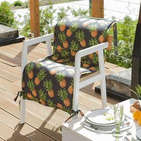 Подушка на уличное кресло «Этель» Ананасы, 50×100+2 см, репс с пропиткой ВМГО, 100% хлопок Ош