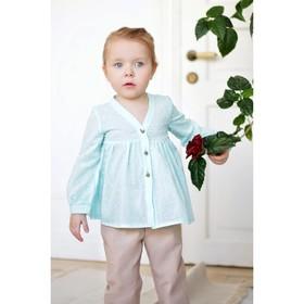 Блузка для девочки MINAKU, рост 92 см, цвет голубой Ош