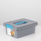 Контейнер для хранения 3 л Mechanic, с ручкой, 6 вставок, цвет серо-голубой