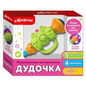 Игрушка музыкальная «Дудочка», световые и звуковые эффекты, цвет зелёный