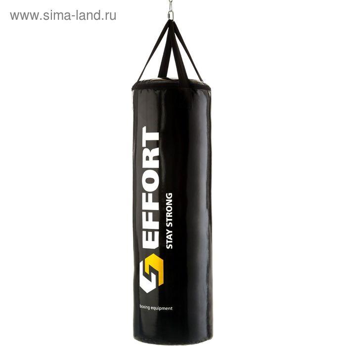 Мешок боксерский EFFORT MASTER, на ленте ременной, 150 см, d 35 см, 53 кг
