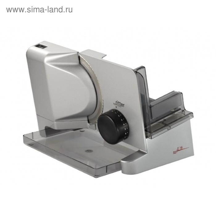 Ломтерезка Ritter E16, d=17 см, 65 Вт, толщина нарезки до 22 мм, серебристая