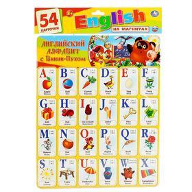 Карточки на магнитах «Учим английский алфавит с Винни-Пухом», 30 х 42 х 0,5 см