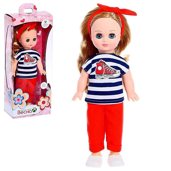 Кукла «Герда модница 2», озвученная, 38 см