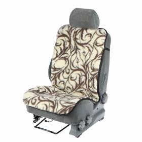 Накидка на сиденье, тип 3, овчина 65%, 120 х 50 см