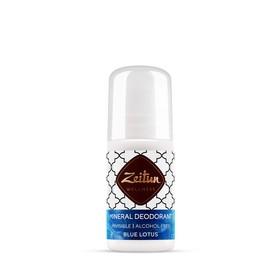 Минеральный дезодорант Zeitun «Голубой лотос», с коллоидным серебром, шариковый, 50 мл