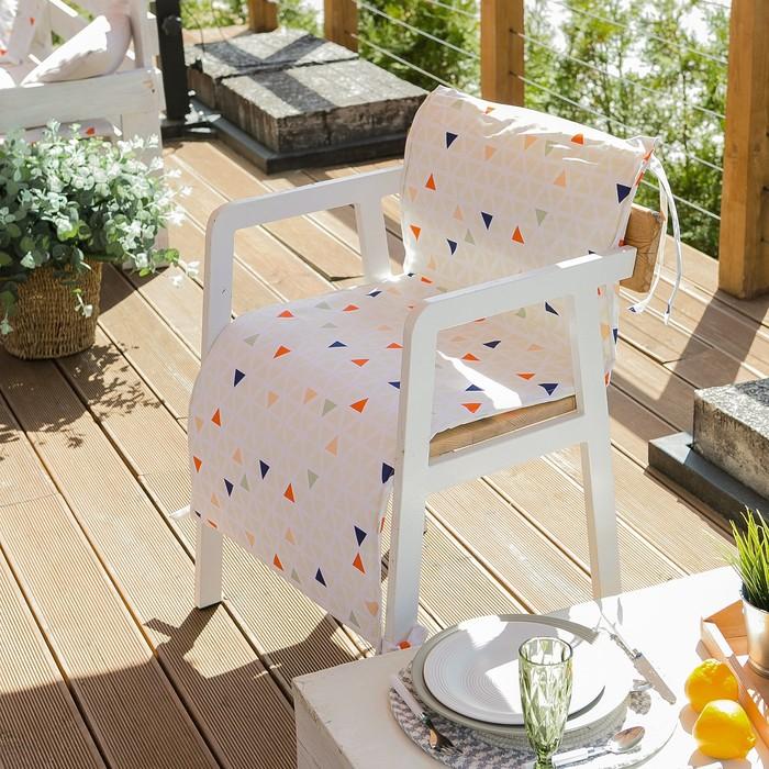 Подушка на уличное кресло «Этель» Треугольники, 50×100+2 см, репс с пропиткой ВМГО, 100% хлопок
