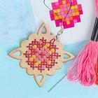 Вышивка крестиком на дереве, брелок и брошь «Цветок». Набор для творчества