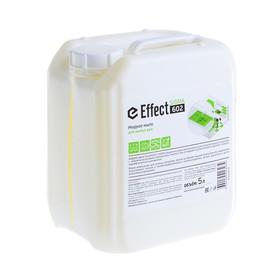 Жидкое мыло Effect Sigma 602, 5 л