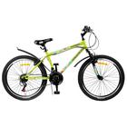"""Велосипед 24"""" Progress модель Stoner RUS, 2019, цвет зеленый, размер 15"""""""