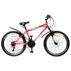 """Велосипед 24"""" Progress модель Stoner RUS, 2019, цвет красный, размер 15"""""""